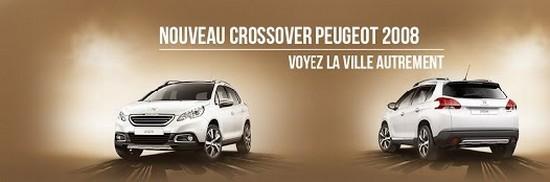 2008 ville print Essai Peugeot 2008 : Voyez la ville autrement!